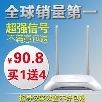 买一送四 TP-LINK TL-WR842N 300M无线路由器 穿墙WIFI 正品 价格:90.80