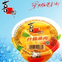 【喜之郎】果肉布丁冷饮果冻200g冻什锦味 休闲零食 夏天首选 价格:3.40