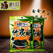 琥珀竹炭锅巴 100g琥珀小米锅巴竹炭味 健康排毒养颜休闲膨化零食 价格:2.18