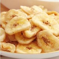 【大酒神】��贝嗥�香蕉片 香蕉干 芭蕉干 100%菲律宾进口 散称 价格:13.80