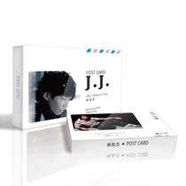 林俊杰明信片 jj时线明星周边精美盒装明信片一套32张新品6盒包邮 价格:8.00
