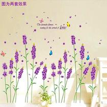 特价【买一送一】温馨浪漫墙贴纸卧室客厅房间装饰墙贴画 薰衣草 价格:18.60