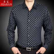卓岚中老年男士免烫加绒长袖衬衫2013款爸爸装宽松中年格子厚衬衣 价格:98.00