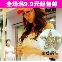 韩国小饰品批发 闪钻黑糖玛奇朵鬼鬼五角星戒指 潮人指环 金银2色 价格:1.44