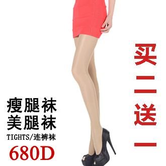 瘦腿袜秋冬款瘦腿连裤袜 肤色680d燃脂塑塑形美腿袜防勾丝袜子女 价格:39.60