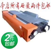 联想M7400粉盒 联想M7450F粉盒 联想M7650DF粉盒 价格:65.00