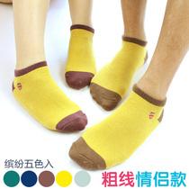 十双包邮 男女袜子 全棉情侣袜 短袜纯棉男袜女袜粗线米字袜夏季 价格:4.80