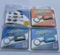 腾讯 QQ令牌  水晶版 官方正品 密保安全 支持dnf等游戏 价格:23.00