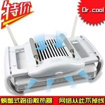 正品防伪首创猫ADSL路由器散热风扇捷冷劲冷Dr. Cool 超级酷博士 价格:40.00