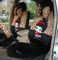 新款汽车座套可爱卡通标志坐套科鲁兹朗逸福克斯大众POLO秋冬毛绒 价格:348.60