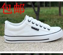2013新款纯色百搭男女士帆布鞋 潮低帮情侣款学生帆布鞋特价包邮 价格:37.50