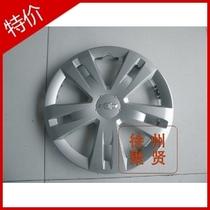 雪佛兰科鲁兹轮 克鲁兹 盖轮毂罩科鲁兹轮胎帽 轮毂罩 价格:35.00