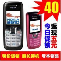 诺基亚2610 Nokia/诺基亚 2060台 备用机 老人机 低价格出售 价格:55.00