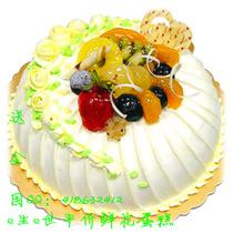 四川省生日蛋糕速递西昌市峨眉山市蛋糕预定巧克力蛋糕全国送 价格:158.00