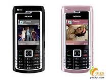 疯狂包邮!诺基亚 N72 智能手机【正品行货】Nokia/诺基亚 3050台 价格:148.00
