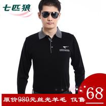2013七匹狼秋装包邮 中老年商务休闲装 男式翻领长袖T恤衫男装 价格:66.50