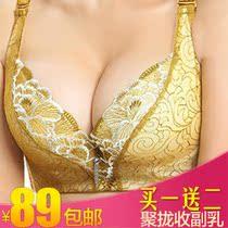 性感深V聚拢上托调整型女士文胸正品薄款收副乳刺绣女内衣送内裤 价格:89.00