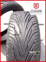 全新福临正品汽车轮胎 HP199 205/40R17 菱悦利亚纳凯越MINI花冠 价格:380.00