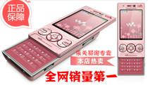 Sony Ericsson/索尼爱立信 W715 索爱 滑盖音乐手机正品送音箱 价格:299.00