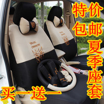 长城风骏5 江铃 日产 福田 庆铃 中兴 皮卡车汽车座套 四季坐垫套 价格:132.00