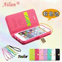 艾伦 苹果iphone5c手机皮套iphone 5c手机壳5C保护套iphone5c外壳 价格:39.80