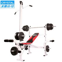 举重床 水晶SJ008特价多功能卧推架杠铃杆片套装锻炼健身器材家用 价格:650.00