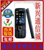 诺基亚 3806 电信CDMA天翼 超薄直板手机Nokia/诺基亚 N1000台 价格:220.00