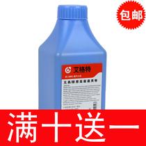 艾格特 联想LT4636墨粉LJ3600D LJ3650DN M7900DNF 3650碳粉/墨粉 价格:12.00