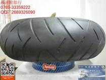 (285292)摩托车轮胎 9.5成新 邓禄普 D204 190-55-17 价格:750.00
