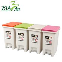 飞达三和 时尚创意家用脚踏垃圾桶 塑料厨房客厅卫生桶纸篓 价格:49.00