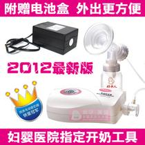 新款好女人电动吸奶器2108ZB全自动 两用【单拍特价请咨询店主】 价格:368.00