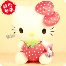 哈喽kitty正版hello kitty公仔holle kitty kt猫hallo kitty wawa 价格:25.00