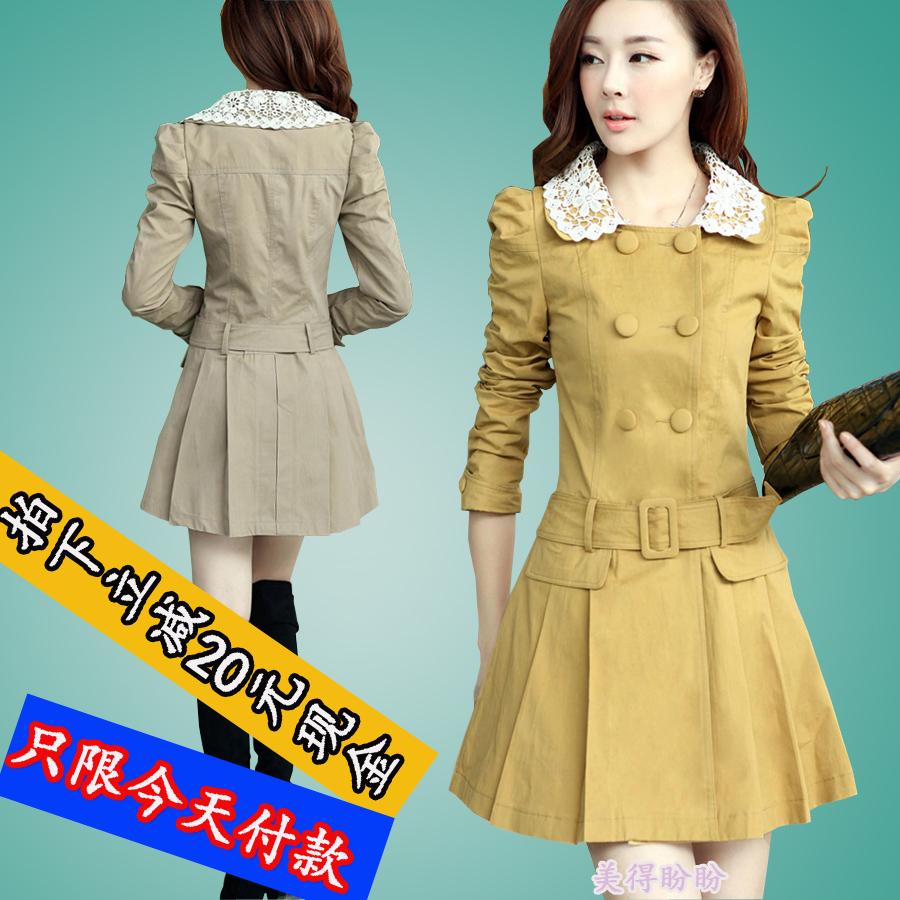 朵以2013秋装正品韩版修身显瘦秋装女外套新款风衣女款2013新款 价格:189.00