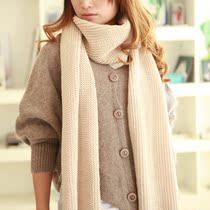 毛线围巾韩版韩国秋冬天女士款围脖针织麻花围巾超长纯色围巾 价格:19.80