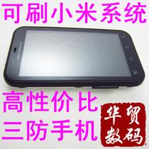 二手Motorola/摩托罗拉 ME525/MB525 defy戴妃 三防手机 货到付款 价格:250.00