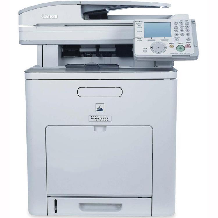 佳能iC MF9220Cd 激光彩色一体机 打印/复印/扫描/传真/网络/双面 价格:10888.00