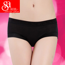 1条 时沙女士蕾丝诱惑中腰莫代尔胖mm大码三角低腰内裤比纯棉性感 价格:5.99