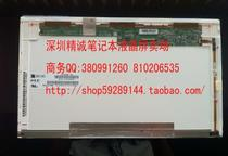 ACER4935G 4937G MS2268 MS2340 MS2347 EMACHINES ZQ5A 4736屏幕 价格:250.00