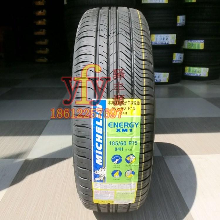 米其林轮胎 185/60R15 XM1 飞度.锋范.雅力士.2013款捷达.桑塔纳 价格:535.00