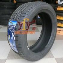 固特异轮胎 245/45R18 三能 防爆轮胎 宝马5系.奔驰S系.奥迪A8L 价格:2260.00
