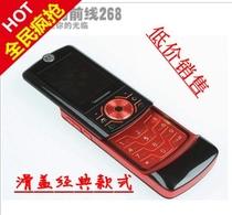 包邮 摩托罗拉/Motorola Z6 超薄音乐滑盖手机 学生时尚手机 经典 价格:87.00