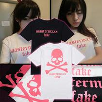 余文乐 恶搞mastermind JAPAN mmj 荧光粉 骷髅头潮男TEE短袖T恤 价格:32.00