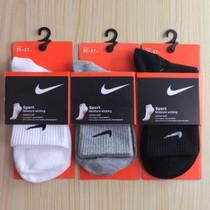 6双包邮 耐克正品男士袜子 夏季白色运动袜 男袜 纯棉全棉袜批发 价格:5.99