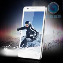 K-Touch/天语 U83t 4.5英寸 双核智能机 移动3G手机 现货包邮 价格:398.00