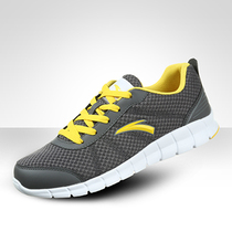 正品专卖店安踏跑步鞋网面透气男装男鞋子秋天的运动鞋11335519-3 价格:179.00