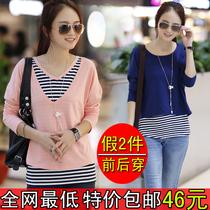 2013秋装新款韩版女装时尚修身圆领条纹假两件套纯棉长袖T恤女 价格:46.00