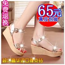 2013夏季新款香港丽人达芙妮凉鞋女水钻厚底坡跟真皮凉鞋松糕鞋子 价格:65.00