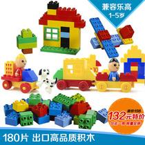 兼容 乐高lego duplo 得宝 系列 大颗粒 拼装积木玩具 特价促销 价格:132.00
