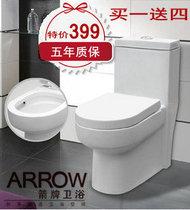箭牌马桶冲水坐便器连体座便器卫浴洁具质超科勒TOTO合成法恩莎 价格:399.00