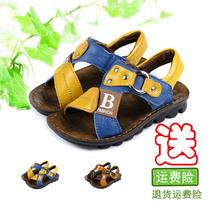 包邮2013新款正品瑞升童鞋儿童男童凉鞋真皮牛皮凉鞋韩版男孩凉鞋 价格:55.00